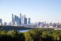 Moscou-138