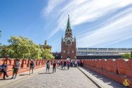 Moscou-29