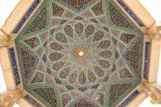 Shiraz-87