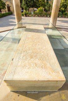 Shiraz-88