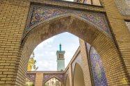 Téhéran-56